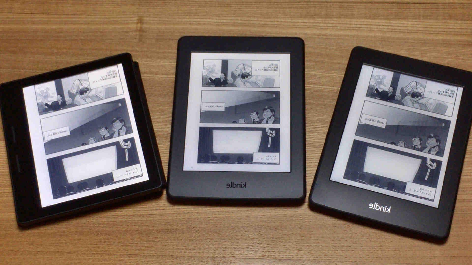 Comment utiliser la Kindle Paperwhite ?
